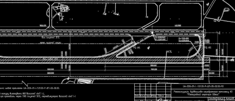 Project improvement of Odesa international airport reconstruction design